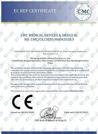 CE Certification of Medical Protective Mask(1)